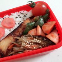 ムスメ弁当、マトウ鯛の味噌漬け