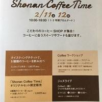 Shonan Coffee Time