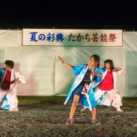 2016記録写真 高千カカロモダンサーズ「ヨッチョレ」