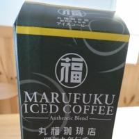 丸福珈琲店アイスコーヒー