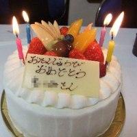 Happy Birthday to me ☆ その1