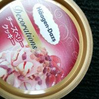 食べたかったアイスクリーム