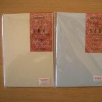 和紙を使ったハガキでお礼状を書く