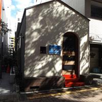 北門通りの変化② 御茶屋が閉店し、今度はおもしろい喫茶店が開業した。
