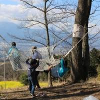 篠窪(しのくぼ)の「見晴らし休憩所」で「おおいまちあそびば」の子供達が遊んだよ