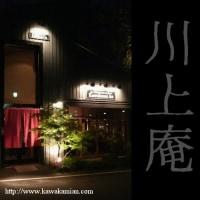 THE・KARUIZAWA