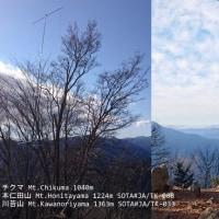 本仁田山そして川苔山01JAN2017