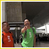 旅猿(たびざる) 2016年6月19日〜放送