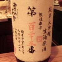 炉端焼き&地酒バー「とっぴんぱらりのぷ」