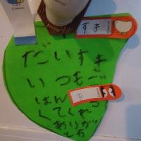 雪だるまのお弁当&子供からの手紙