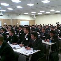 柔道フォーラム開催