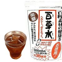 人気の夏のお茶入荷開始です。