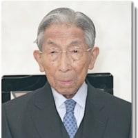 ★【三笠宮さまがご逝去】…100歳、昭和天皇の末弟