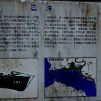 奄美大島の旅ー33