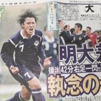 ロベルト・コッシーのサッカー部長日記(34)