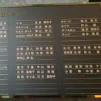 突発!「美女と野獣」京都公演マチネ