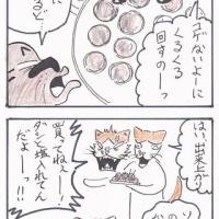 キッチンうずら(12)