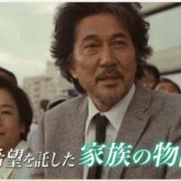 ドラマ「絆~走れ奇跡の子馬~」(後編)