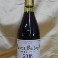 新巻葡萄酒 新酒マスカットベイリA2016 発売