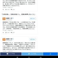 高橋源一郎さんの教育勅語の現代訳がおもしろすぎる。