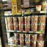アメリカ スーパーで