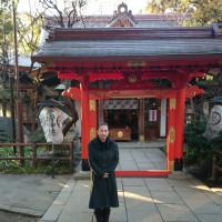 スピリチュアル パワースポット 東京都 愛宕神社「出世の石段」 MEDIUM