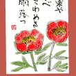芍薬の花の雄しべは雨を呼ぶのであろうか