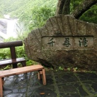 屋久島へ行ってきました!