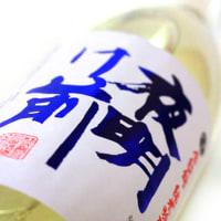 ◆日本酒◆長野県・小野酒造店 夜明け前 純米吟醸 金紋錦 限定品 夏の日本酒