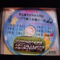 2月の日記21 癒しのアロマと癒しの歌