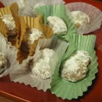 ヌテラ ホロホロクッキー(レシピ)
