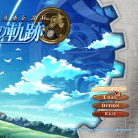 英雄伝説 空の軌跡FC WindowsXP版 修正プログラム