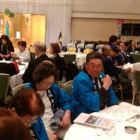 宮城県人会北海道大会に参加中