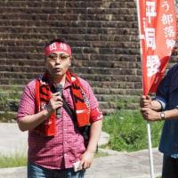 神戸地裁、兵庫県警は、許さんと二人の労働者を直ちに釈放せよ