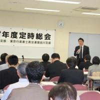 【退任】東京行政書士政治連盟品川支部定期大会が行われました。