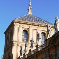 サン・テルモ宮殿を通り過ぎて