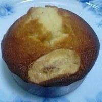 バナナチップのアーモンドケーキで夕方食はすませまして:P