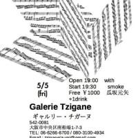 Galerie Tzigane LIVE 5/5 (fri)