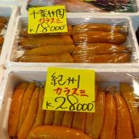 東京情報 454 - 築地市場 & 岩佐寿司  -