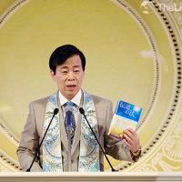 「プレミアムフライデー」「カジノ」は日本を没落させる  大川隆法総裁が横浜で講演