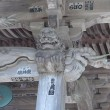 海岸寺の石仏