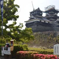 熊本 最近2回も行って来ました