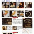 歴史的建造物でランチ「はん亭」3000円 第9回 下町文化から建築を確認上野の杜、根津を散策する旅