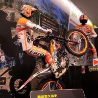 2017年トライアル世界選手権日本大会に向けて