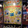 静岡ホビーショー.2015レポート!! その2