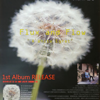 Flux and Flow 1st Album「A White Egret」