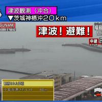 福島県沖 マグニチュード7.3の地震発生