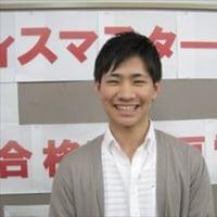 「MOS世界学生大会2017日本大会」での入賞者誕生!!