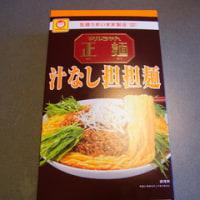 写真通りのマルちゃん正麺「汁なし担々麺」