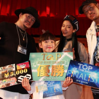 TOP OF THE DANCE U9ソロ部門【総評】